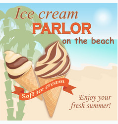 Ice cream parlor on the beach vector