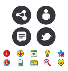 Human person and share icons speech bubble vector