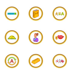 Language study icons set cartoon style vector