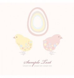 Easter chicken and egg vector