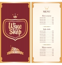 menu for wine shop vector image