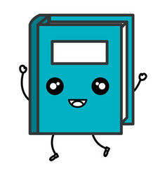 Text book kawaii character vector