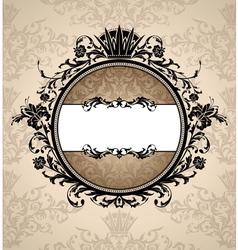 royal artistic vintage frame vector image vector image