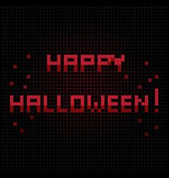happy halloween halo vector image