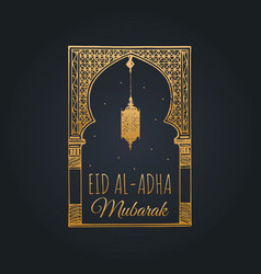 eid al-adha mubarak calligraphic text translated vector image vector image
