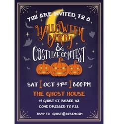 Halloween party invitation design vector
