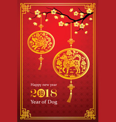 Chinese new year 2018 vector