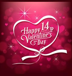 Happy valentine day white message design vector