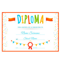diploma template for kids vector image