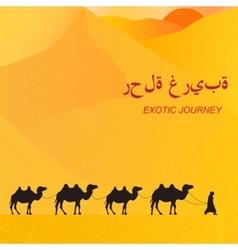 Exotic journey caravan vector