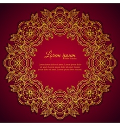 Invitation elegant template white ornamental frame vector image vector image