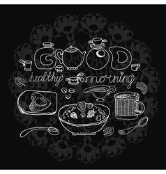 Vintage chalk morning tea background over vector image vector image