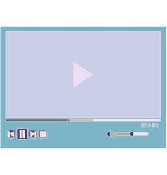 vintage video player vector image vector image