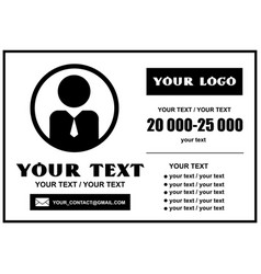 Job advertisement vector