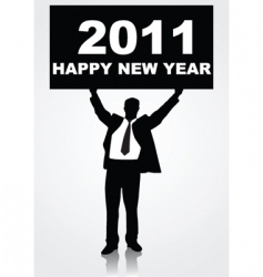 business year vector image