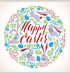 Happy easter - modern round card vector