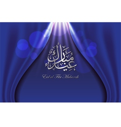 Arabic islamic calligraphy of text eid mubarak on vector