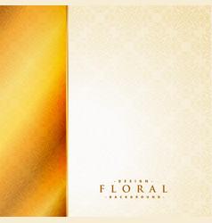 Beautiful golden luxury floral background vector
