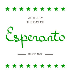 esperanto language day lettering card vector image vector image