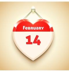 Valentine app icon heart vector image
