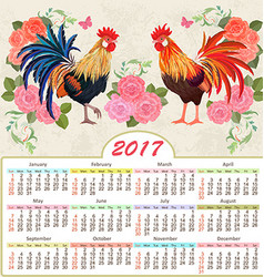 vintage calendar for 2017 with colorful lovely two vector image vector image