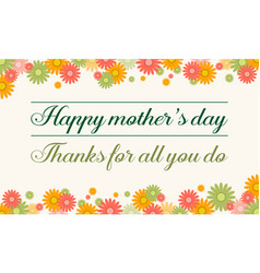 Collection stock mother day card background vector