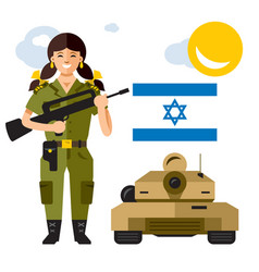 Israel army flat style colorful cartoon vector