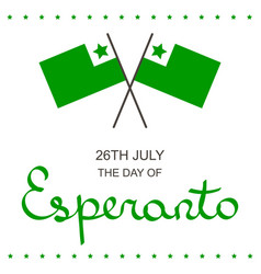 Esperanto language day lettering card vector