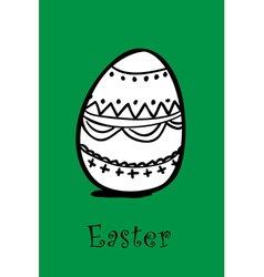 Egg on green vector