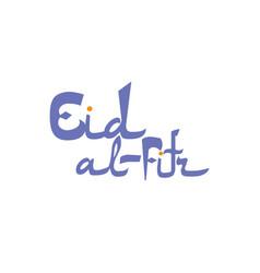Eid al fitr muslim vector