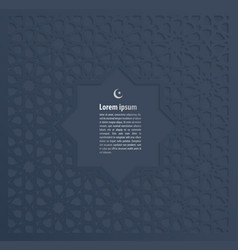Label ramadan kareem greeting card vector