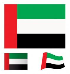 united Arab emirates flag set vector image