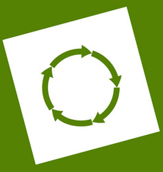 Circular arrows sign  white icon obtained vector
