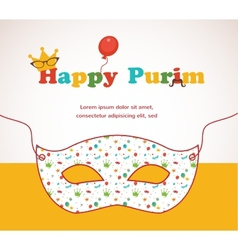 Happy Purim Party Invitation design vector image