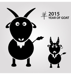 2015 - year of goat with chinese symbol for goat vector