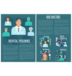 medical personnel brochure template with doctor vector image