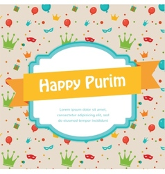 Happy purim party invitation design vector