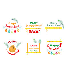 Happy krishna janmashtami set of typography with vector