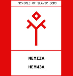 Symbol of nemiza ancient slavic god vector