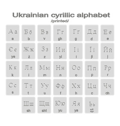 Icons with printed ukranian cyrillic alphabet vector