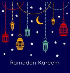 Ramadan kareem celebration background with vector