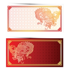 chinese template2 vector image
