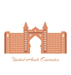 Atlantis hotel uae landmark dubai vector
