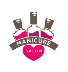 Manicure salon or nails design studio vector