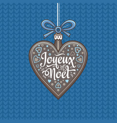 Christmas card joyeux noel holiday background vector