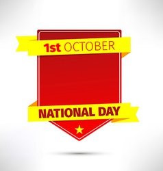 National day holiday badge template vector