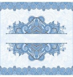 blue colour floral decorative invitation card vector image