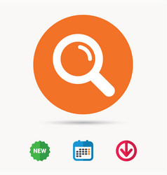 magnifier icon search magnifying glass sign vector image
