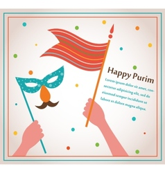 Happy Purim Party or festival Invitation design vector image vector image