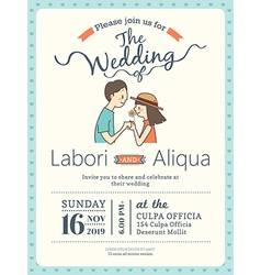 groom and bride wedding invitation card template vector image vector image
